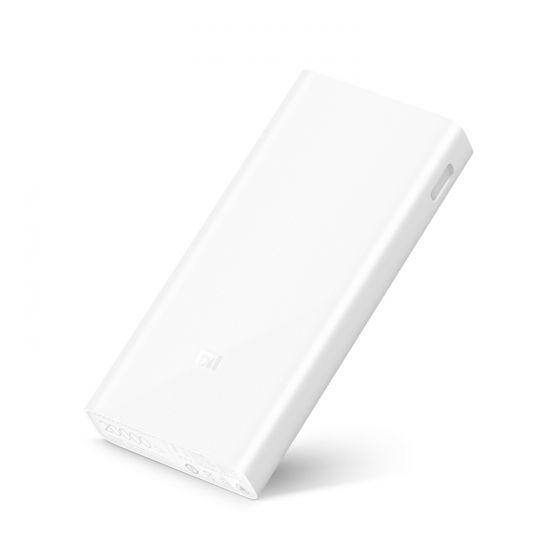 Внешний аккумулятор Xiaomi Mi Power Bank 2C 20000 мАч