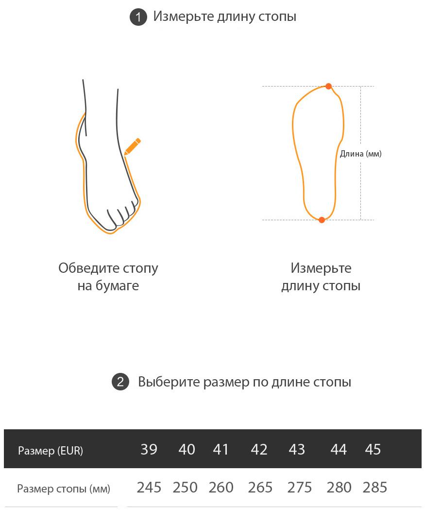 Кеды Xiaomi Mijia Free Tie