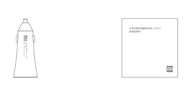 Автомобильное зарядное устройство Xiaomi Car Charger Quick Charge Edition (37W)