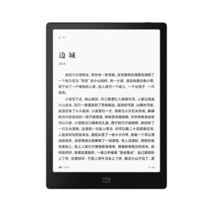 "Электронная книга inkPad X 10"" Super Reading eBook"
