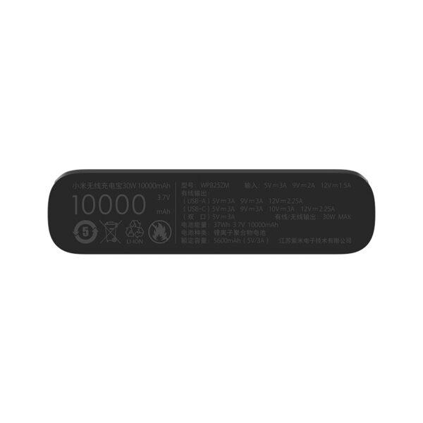 Внешний аккумулятор с беспроводной зарядкой Xiaomi Mi Wireless Power Bank 30W