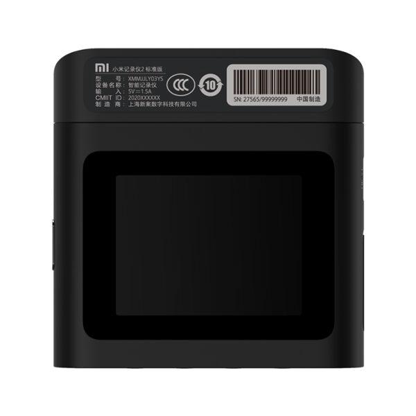 Видеорегистратор Xiaomi Mi Smart Dashcam 2 Standard Edition