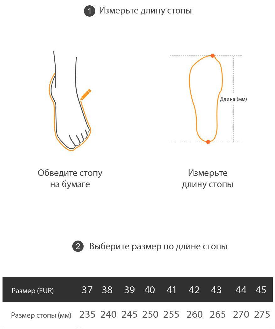 Размер Кроссовки Xiaomi FREETIE